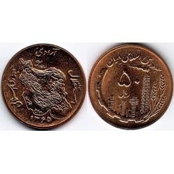 سکه 50 ریالی - مس  - جمهوری اسلامی 1365 بانکی