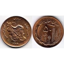 سکه 50 ریالی - مس  - جمهوری اسلامی 1366 بانکی