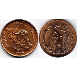 سکه 50 ریالی - مس  - جمهوری اسلامی 1368 بانکی