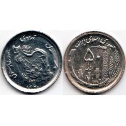 سکه 50 ریالی - نیکل  - جمهوری اسلامی 1370 بانکی