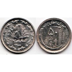 سکه 50 ریالی - نیکل  - دهمین سالگرد انقلاب - جمهوری اسلامی 1368 بانکی