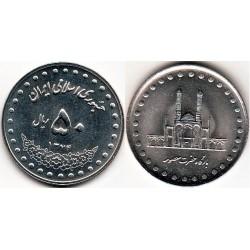 سکه 50 ریالی - نیکل  - جمهوری اسلامی 1374 بانکی
