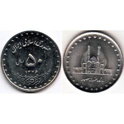 سکه 50 ریالی - نیکل  - جمهوری اسلامی 1376 بانکی