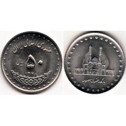 سکه 50 ریالی - نیکل  - جمهوری اسلامی 1378 بانکی
