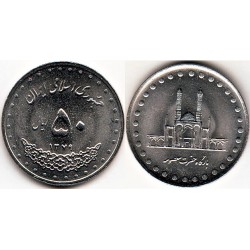 سکه 50 ریالی - نیکل  - جمهوری اسلامی 1379 بانکی