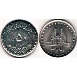 سکه 50 ریالی - نیکل  - جمهوری اسلامی 1382 بانکی