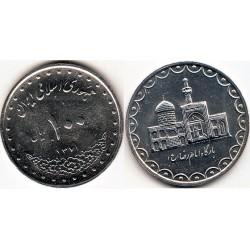 سکه 100 ریالی - نیکل - جمهوری اسلامی 1371 بانکی