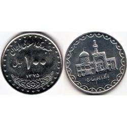 سکه 100 ریالی - نیکل - جمهوری اسلامی 1375 بانکی