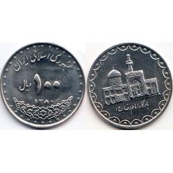 سکه 100 ریالی - نیکل - جمهوری اسلامی 1380 بانکی