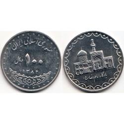 سکه 100 ریالی - نیکل - جمهوری اسلامی 1382 بانکی