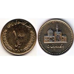 سکه 100 ریالی - برنز - جمهوری اسلامی 1383 بانکی