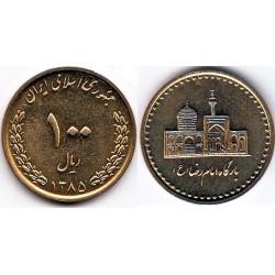 سکه 100 ریالی - برنز - جمهوری اسلامی 1385 بانکی