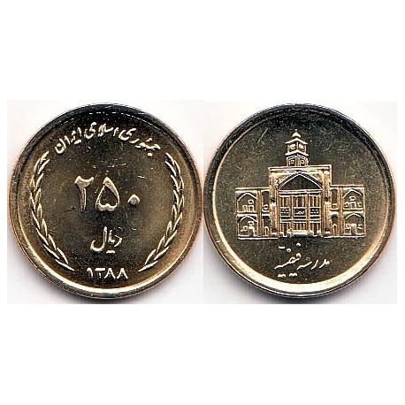 سکه 250 ریالی - مس نیکل آلومینیوم - مدرسه فیضیه - جمهوری اسلامی 1388 بانکی
