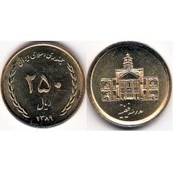 سکه 250 ریالی - مس نیکل آلومینیوم - مدرسه فیضیه - جمهوری اسلامی 1389 بانکی
