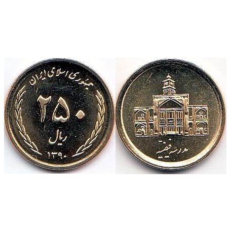 سکه 250 ریالی - مس نیکل آلومینیوم - مدرسه فیضیه - جمهوری اسلامی 1390 بانکی