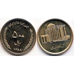سکه  500 ریالی - برنز - آرامگاه سعدی - جمهوری اسلامی 1388 بانکی