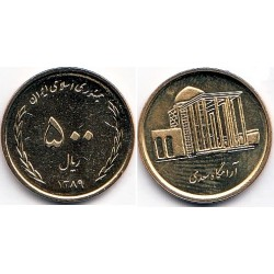 سکه  500 ریالی - برنز - آرامگاه سعدی - جمهوری اسلامی 1389 بانکی