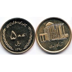 سکه  500 ریالی - برنز - آرامگاه سعدی - جمهوری اسلامی 1390 بانکی