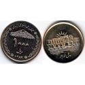 سکه  1000 ریالی - برنز - جمهوری اسلامی 1389 بانکی