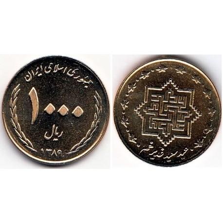 سکه  1000 ریالی - برنز - غدیر -  جمهوری اسلامی 1389 بانکی