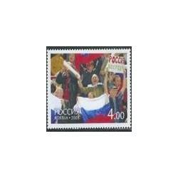 1عددتمبرجام تنیس دیویس-روسیه2003