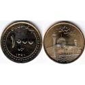 سکه  1000 ریالی - برنز - شاهچراغ -  جمهوری اسلامی 1391 بانکی