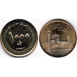 سکه  1000 ریالی - برنز - شاهچراغ -  جمهوری اسلامی 1392 بانکی
