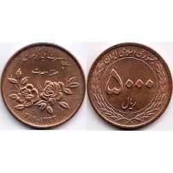 سکه  5000 ریالی - مس نیکل روی - هفته وحدت - جمهوری اسلامی 1389 بانکی