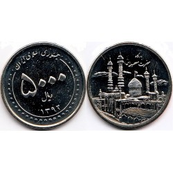 سکه  5000 ریالی - نیکل  - جمهوری اسلامی 1392 بانکی