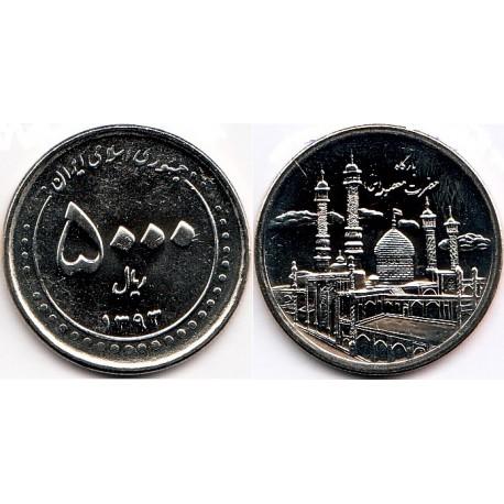 سکه  5000 ریالی - نیکل  - جمهوری اسلامی 1393 بانکی