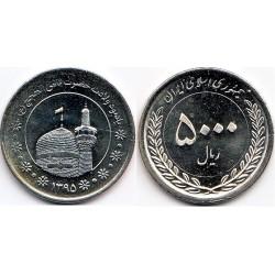 سکه  5000 ریالی - نیکل  - یادبود ثامن الحجج - جمهوری اسلامی 1395 بانکی