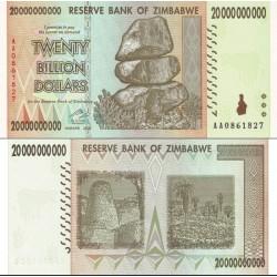 اسکناس 20.000.000.000 دلار - 20 میلیارد دلار - زیمباوه 2008