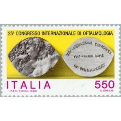 1 عدد تمبر کنگره بین المللی چشم پزشکی - رم - ایتالیا 1986