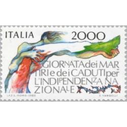 1 عدد تمبر یادبود روز شهدای استقلال - ایتالیا 1986 قیمت 5.5 دلار