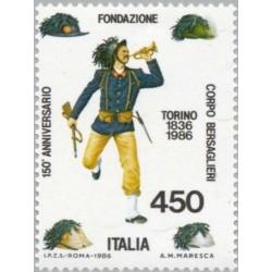 1 عدد تمبر 150مین سالگر سپاه کوهستان - ایتالیا 1986