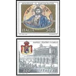 2 عدد تمبر میراث هنری - ایتالیا 1987