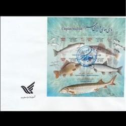 پاکت مهر روز ماهیهای دریای خزر 1392