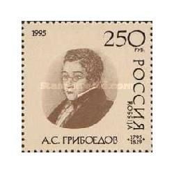 1 عدد تمبر الکساندر گریبایدوف - سفیر روسیه در ایران  - روسیه 1995