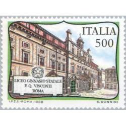 1 عدد تمبر مدرسه ویسکونتی - رم  - ایتالیا 1988