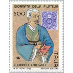 1 عدد تمبر روز تمبر  - ایتالیا 1988