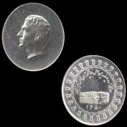 سکه نقره یادبود 2500 سال بنیانگذاری شاهنشاهی- 1350
