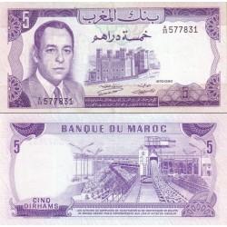 اسکناس 5 درهم - مراکش 1970