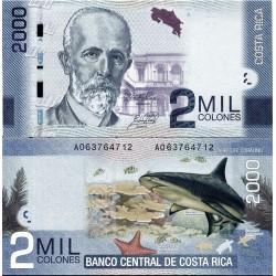 اسکناس 2000 کلون - کاستاریکا 2015
