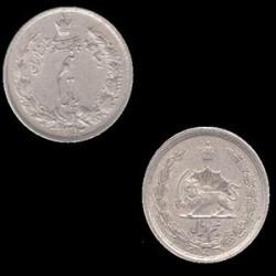 سکه نقره نیم ریال رضا شاه  1313 ه ش خطی کیفیت بسیار عالی