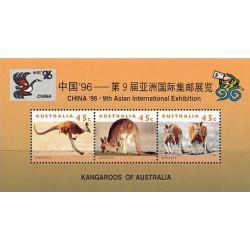 مینی شیت نمایشگاه بین المللی تمبر چین - کانگورو  - استرالیا 1996
