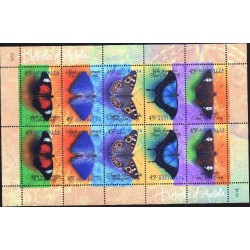 مینی شیت پروانه ها  - استرالیا 1998 ارزش روی شیت 4.5 دلار استرالیا