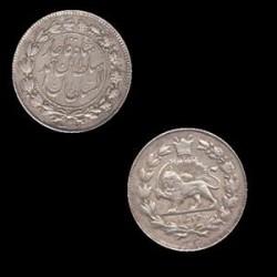 سکه نقره 500 دیناری احمد شاه 1330 ه ق خطی