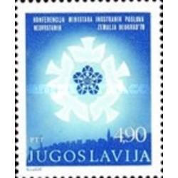 1 عدد تمبر کنفرانس وزیران کشورهای عدم تعهد - بلگراد - یوگوسلاوی 1978