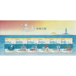 سونیرشیت جاده ابریشم دریائی  - چین 2017