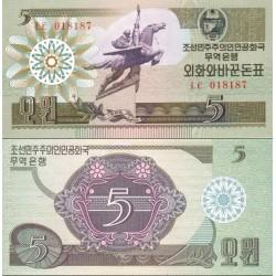 اسکناس 5 وون - سری بازدیدکنندگان پایتخت - کره شمالی 1988 سبز
